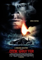 Shutter Island - Croatian Movie Poster (xs thumbnail)
