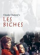 Les biches - Movie Poster (xs thumbnail)