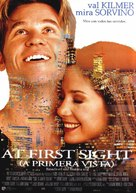 At First Sight - Spanish Movie Poster (xs thumbnail)