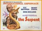 Le serpent - British Movie Poster (xs thumbnail)