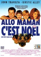 Look Who's Talking Now - French Movie Poster (xs thumbnail)