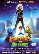 Monsters vs. Aliens - Argentinian Movie Poster (xs thumbnail)