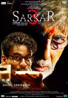Sarkar 3 - Indian Movie Poster (xs thumbnail)