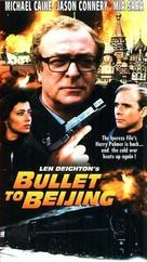 Bullet to Beijing - Movie Poster (xs thumbnail)