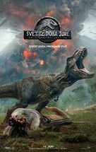 Jurassic World Fallen Kingdom - Serbian Movie Poster (xs thumbnail)
