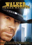 """Walker, Texas Ranger"" - Movie Cover (xs thumbnail)"