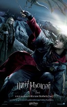 Harry Potter and the Goblet of Fire - Thai Movie Poster (xs thumbnail)
