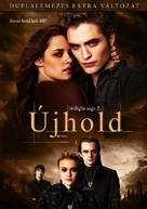 The Twilight Saga: New Moon - Hungarian DVD cover (xs thumbnail)