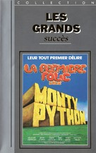 And Now for Something Completely Different - French Movie Cover (xs thumbnail)