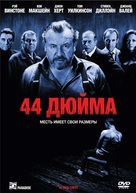 44 Inch Chest - Russian Movie Cover (xs thumbnail)