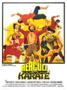 Ming, ragazzi! - French Movie Poster (xs thumbnail)