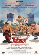 Astérix: Le domaine des dieux - French DVD cover (xs thumbnail)