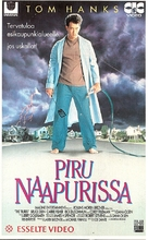 The 'Burbs - Finnish VHS movie cover (xs thumbnail)