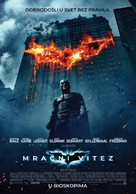 The Dark Knight - Serbian Movie Poster (xs thumbnail)