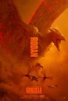Godzilla: King of the Monsters - British Movie Poster (xs thumbnail)