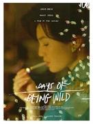 A Fei jingjyuhn - Movie Poster (xs thumbnail)