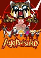 """""""Aggretsuko"""" - Movie Cover (xs thumbnail)"""