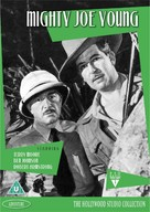 Mighty Joe Young - British Movie Cover (xs thumbnail)