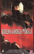 Nightmare Beach - Finnish VHS movie cover (xs thumbnail)