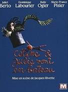 Céline et Julie vont en bateau - French DVD cover (xs thumbnail)