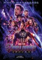 Avengers: Endgame - Portuguese Movie Poster (xs thumbnail)