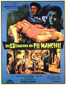 The Brides of Fu Manchu - French Movie Poster (xs thumbnail)