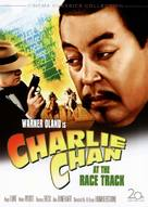 Charlie Chan at the Race Track - DVD cover (xs thumbnail)