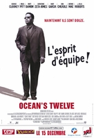 Ocean's Twelve - French Movie Poster (xs thumbnail)
