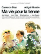 My Sister's Keeper - French Movie Poster (xs thumbnail)