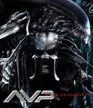 AVP: Alien Vs. Predator - Blu-Ray movie cover (xs thumbnail)