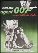 Dr. No - Swedish Movie Poster (xs thumbnail)