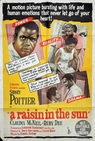 A Raisin in the Sun - Australian Movie Poster (xs thumbnail)