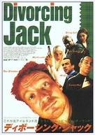 Divorcing Jack - Japanese poster (xs thumbnail)