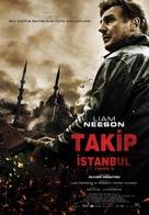Taken 2 - Turkish Movie Poster (xs thumbnail)