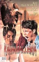 Vault of Horror I - Finnish Movie Cover (xs thumbnail)