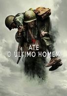 Hacksaw Ridge - Brazilian Movie Cover (xs thumbnail)