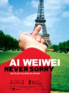 Ai Weiwei: Never Sorry - French Movie Poster (xs thumbnail)
