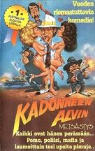 Alvin Rides Again - Finnish VHS movie cover (xs thumbnail)