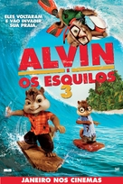 Alvin and the Chipmunks: Chipwrecked - Brazilian Movie Poster (xs thumbnail)
