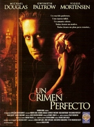 A Perfect Murder - Argentinian Movie Cover (xs thumbnail)