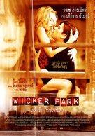 Wicker Park - Thai Movie Poster (xs thumbnail)