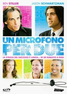 The Marc Pease Experience - Italian DVD movie cover (xs thumbnail)