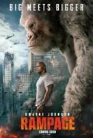 Rampage - British Movie Poster (xs thumbnail)