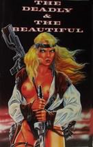 Wonder Women - VHS cover (xs thumbnail)