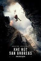 San Andreas - Vietnamese Movie Poster (xs thumbnail)