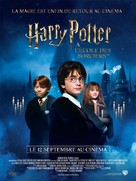 Harry Potter and the Sorcerer's Stone - French Re-release movie poster (xs thumbnail)