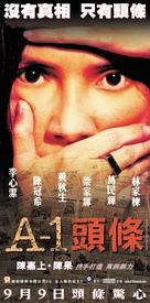 A 1 - Hong Kong poster (xs thumbnail)