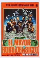 The Brink's Job - Spanish Movie Poster (xs thumbnail)