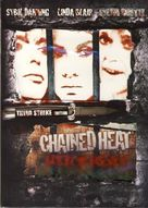 Chained Heat - Movie Cover (xs thumbnail)
