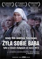 Zhila-byla odna baba - Polish Movie Poster (xs thumbnail)